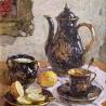 Степан Арефин. «Чай с лимоном»