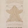 Шульга С. Плакат «Дизайн против мехов»