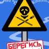 Лысцова В. Плакат «Берегите студента»