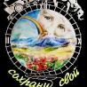 Веселова В. Плакат «Сохрани свой мир»