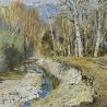Виталий Медведев. «Солнце и деревья»
