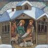 Лидия Козьмина. «Рождество»